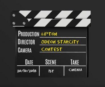 Διαγωνισμός Lipton Ice Tea με δώρο εισιτήρια για τους κινηματογράφους Odeon