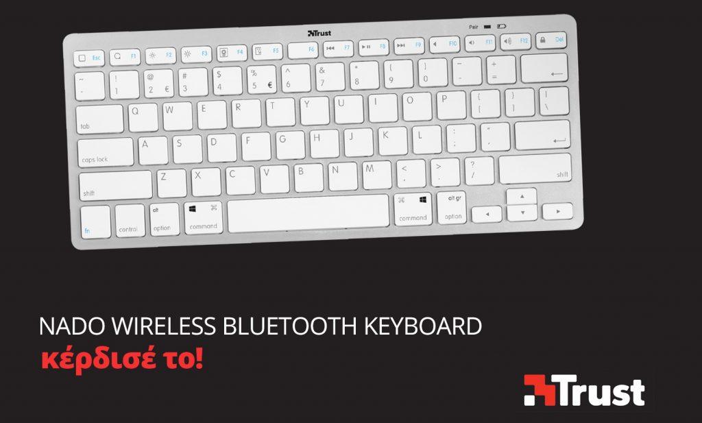 Διαγωνισμός Trust Gaming με δώρο Nado Wireless bluetooth keyboard