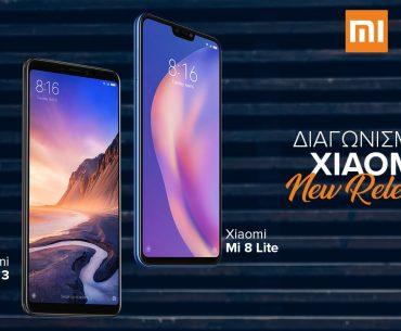 Διαγωνισμός Πλαίσιο με δώρο 2 Xiaomi Mi