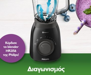Philipskarm