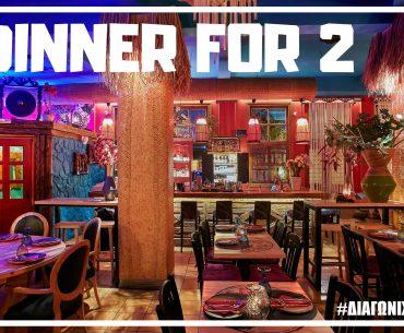 cafe8eee93 ... Διαγωνισμός Athens Hot Spots με δώρο γεύμα για 2 στο Andaman