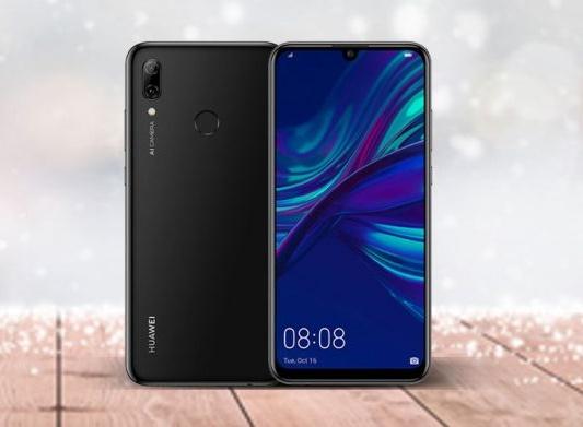 Huawei P Smart Diagwnismos