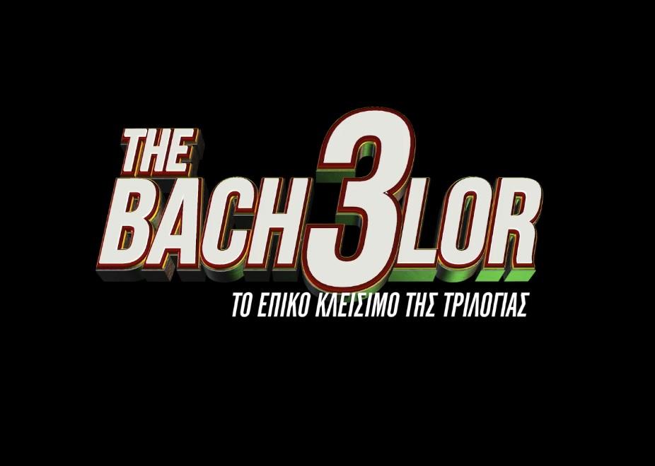 Bachelor3