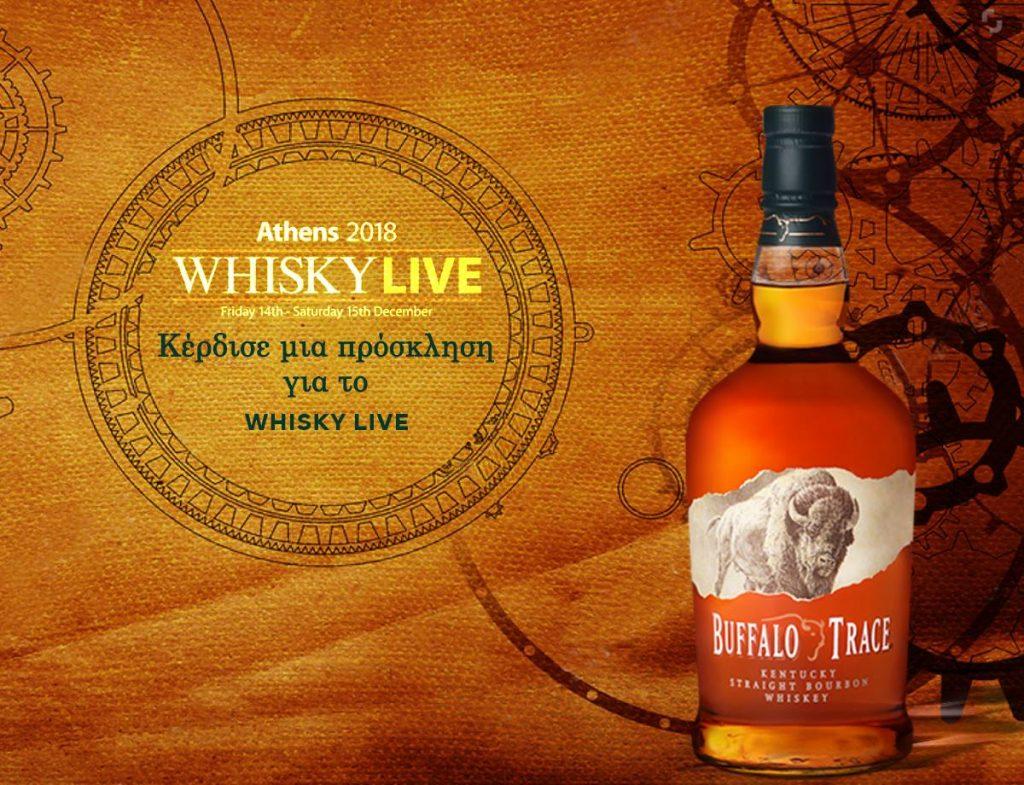 Διαγωνισμός Buffalo Trace με δώρο VIP προσκλήσεις για το Whisky Live Athens 2018