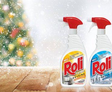 Διαγωνισμός Roli με δώρο προϊόντα σε 10 τυχερούς