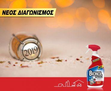 Bionol