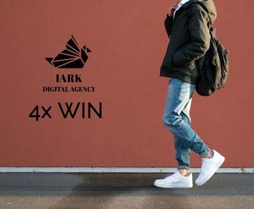 Διαγωνισμός iArk Digital Agency με δώρο 4 Nike Sneakers και Outfit
