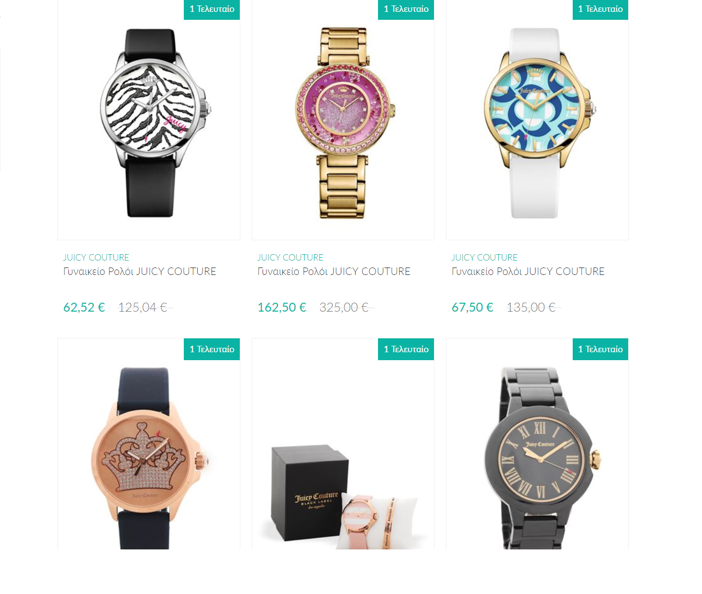 bc09ed5007a0 Εκπτώσεις έως -90% σε ρούχα Lacoste Man & σε ρολόγια Hugo Boss Watches στο  brandsGalaxy