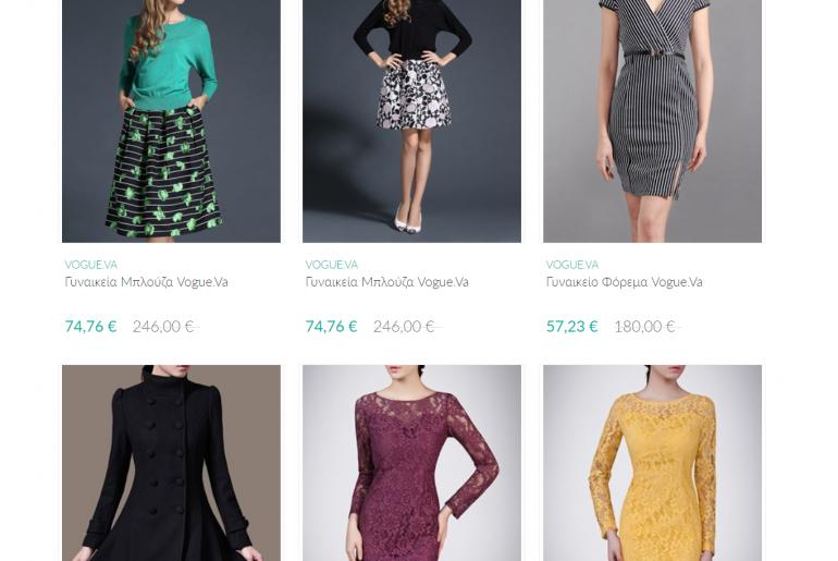 Εκπτώσεις έως -75% σε γυναικεία ρούχα Vogue Va   Lynne στο brandsGalaxy 1ef62143603