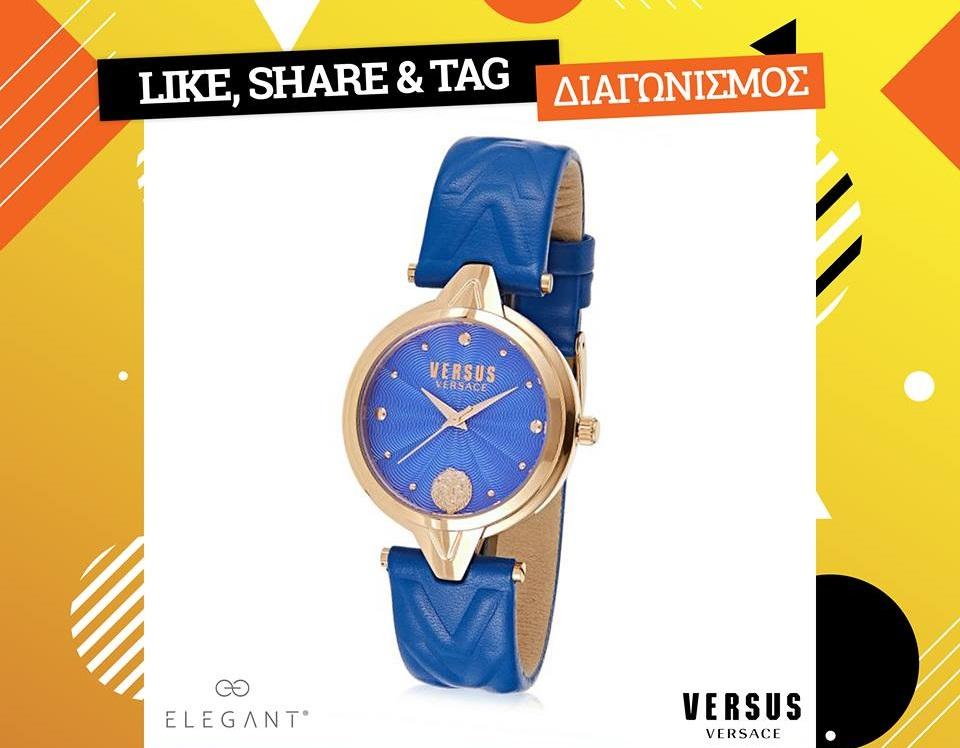 720467bfaf Διαγωνισμός Λάμψη 92.3 με δώρο ρολόι Versus Versace