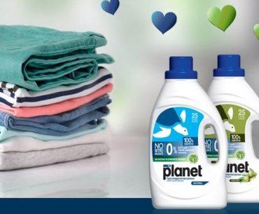 ... Διαγωνισμός My Planet με δώρο 10 υγρά απορρυπαντικά 90691ed6e67