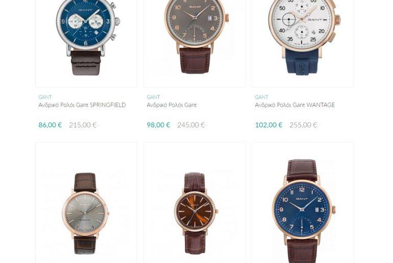 e393c69b7e2 Εκπτώσεις έως -70% σε γυναικεία ρούχα Celestino, ρολόγια Gant, προϊόντα  Alouette & κοσμήματα Guess στο brandsGalaxy