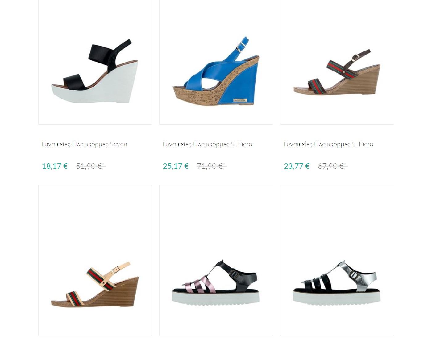 5e937bc6f43 Μεγάλες εκπτώσεις σε προϊόντα Alouette και γυναικεία παπούτσια ...