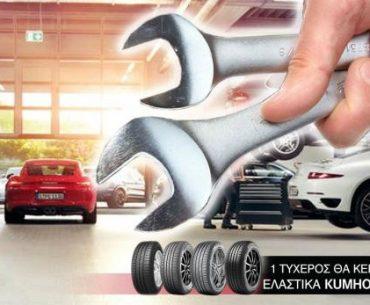 Διαγωνισμός Autoagora με δώρο ελαστικά Kumho