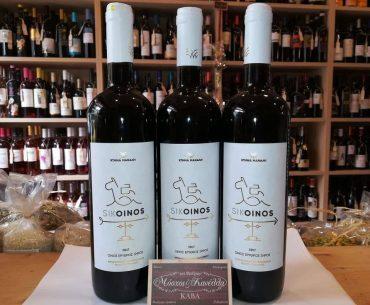 Διαγωνισμός Taλκ με δώρο 6 φιάλες κρασί Sikoinos