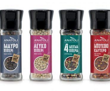 Διαγωνισμός olivemagazine.gr με δώρο 5 σειρές των νέων μύλων Anatoli