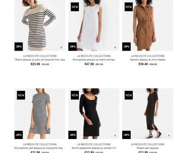 9d89eeeeef2 Εκπτώσεις έως -30% στα νέα φορέματα La Redoute