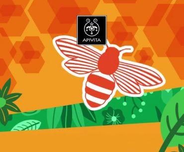 Διαγωνισμός Apivita με δώρο 40 πακέτα δώρου με προϊόντα της σειράς Royal Honey