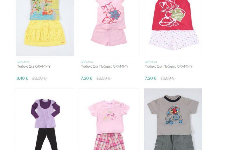 06c2bbfb680 παιδικά ρούχα   - nethall.gr - Διαγωνισμοί με δώρα