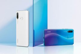 Huawei P30 Lite Contest