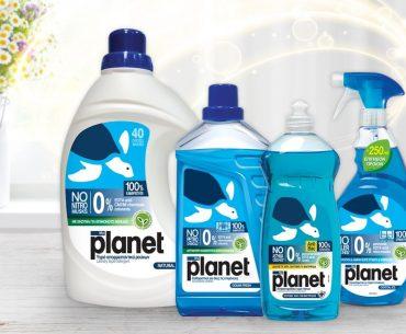 Διαγωνισμός My Planet με δώρο σακούλες πολλαπλών χρήσεων με όλα τα προϊόντα