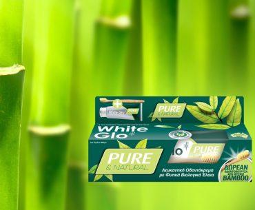Διαγωνισμός White Glo με δώρο συσκευασίες Pure & Natural