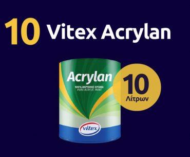 Διαγωνισμός Vitex με δώρο χρώματα Acrylan σε 10 τυχερούς