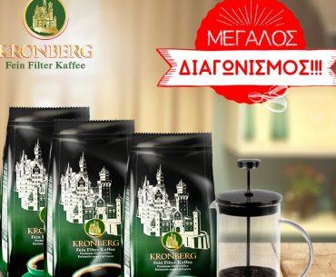 Kronberg Premium Filter Coffee