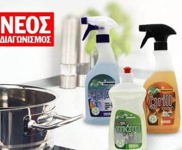 Διαγωνισμός Nanotec Clean Home με δώρο 5 Starter Kits