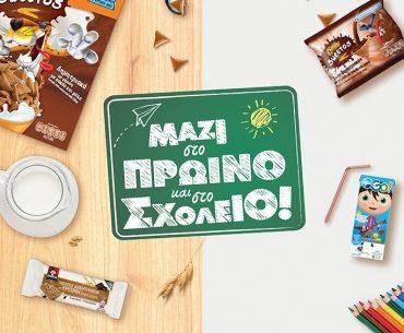 Διαγωνισμός My Market με δωρεπιταγές αξίας 1000€