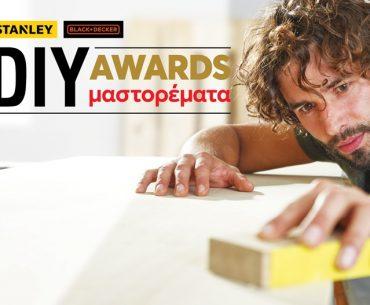 Awardsimagenew