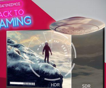 Διαγωνισμός LG με δώρο monitor 4K HDR 27''