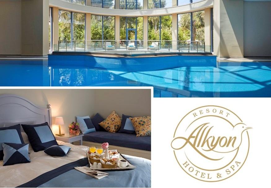 """""""Διαγωνισμός Fthis.gr με δώρο πακέτο διαμονής στο Alkyon Resort Hotel & SPA"""" is locked Διαγωνισμός Fthis.gr με δώρο πακέτο διαμονής στο Alkyon Resort Hotel & SPA"""