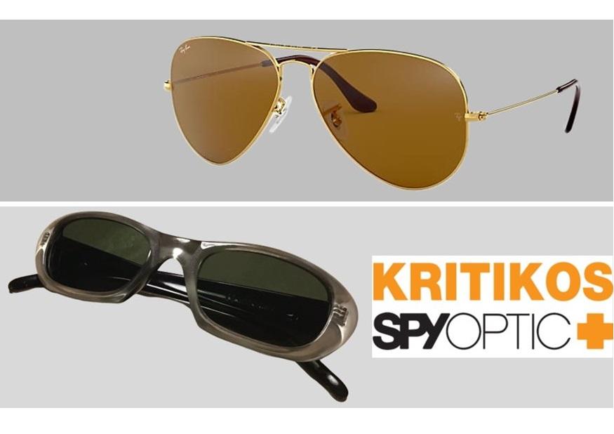 Διαγωνισμός Fthis.gr με δώρο 3 ζευγάρια γυαλιά ηλίου