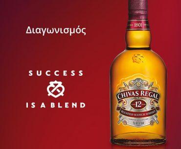 Διαγωνισμός ΑΒ Βασιλόπουλος με δώρο 5 φιάλες Chivas Regal