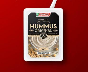 Διαγωνισμός Υφαντής με δώρο προϊόντα Χούμους