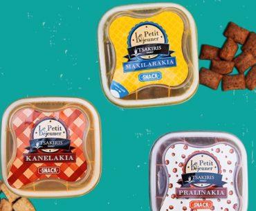 Διαγωνισμός Le Petit Déjeuner με δώρο πακέτο με προϊόντα δημητριακών
