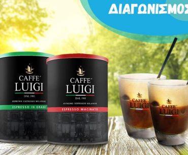 Διαγωνισμός Caffe' Luigi 1901 με δώρο συσκευασίες καφέ και ποτήρια freddo espresso