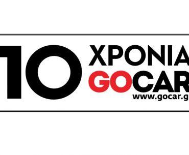 Διαγωνισμός Gocar με δώρο σετ ελαστικών Yokohama