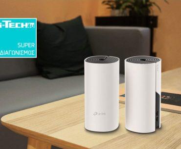 Διαγωνισμός i-TECH4u με δώρο TP-Link Deco M4