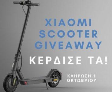 Διαγωνισμός diatrofi.gr με δώρο 2 Xiaomi Scooter