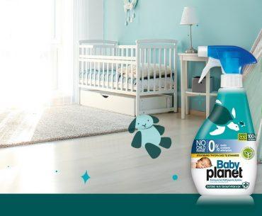 Διαγωνισμός My Baby Planet με δώρο συσκευασίες Every Day Protection