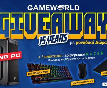 Διαγωνισμός GameWorld.gr με δώρο Gaming PC και περιφερειακά