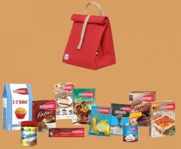 Διαγωνισμός Γιώτης με δώρο 10 lunch bags και 20 κουτιά με προϊόντα