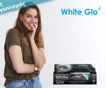Διαγωνισμός White Glo με δώρο προϊόντα σε 5 τυχερούς