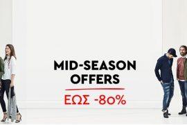 Mid Season Offers