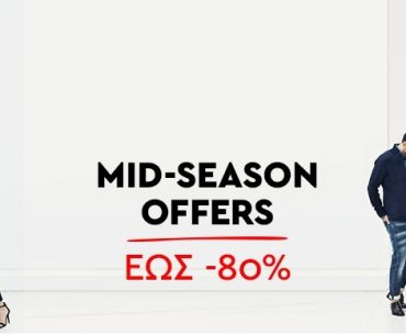 Mid Season Offers
