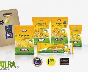 Διαγωνισμός Natura nrg με δώρο 10 πακέτα ζυμαρικών Ήλιος