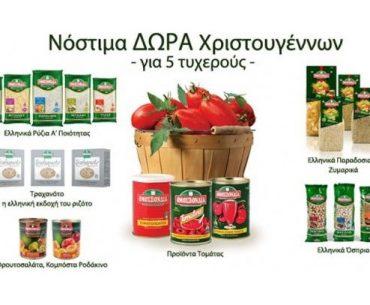 Olivemagazine Anoigma Omospondia 575x473