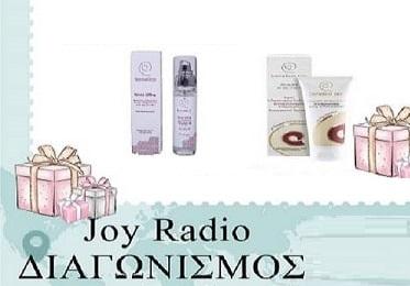 Διαγωνισμός Joy Radio με δώρο σετ προϊόντων περιποίησης